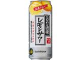 サントリー こだわり酒場のレモンサワー缶500ml