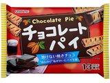 三立 大袋チョコレートパイ 13本