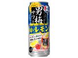 サッポロ 男梅サワー レモン 缶 500ml
