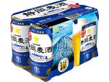 サッポロ 静岡麦酒 缶 350ml×6