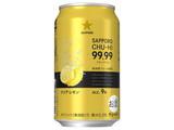 サッポロ 99.99クリアレモン 缶 350ml