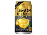 レモン・ザ・リッチ ドライレモン 缶 350ml
