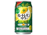 キレートレモンサワー クエン酸+ 缶 350ml
