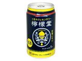 檸檬堂 定番レモンサワー 350ml