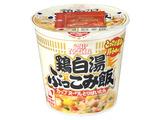 日清 カップヌードル鶏白湯ぶっこみ飯 89g