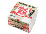 ミツカン くめ納豆秘伝金印ミニ 40g×3P