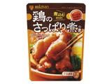 ミツカン さっぱり 煮 鶏 の CMレシピ動画