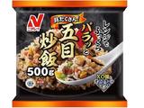 ニチレイ レンジでふっくらパラッと五目炒飯 500g