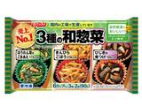 ニッスイ 3種の和惣菜 3種×2個 90g
