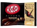 ネスレ日本 キットカットミニオトナの甘さ 13枚