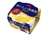 森永 おいしい低糖質プリン カスタード 75g