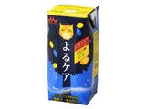 森永乳業 よるケア クエン酸レモン 200ml
