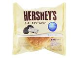 モンテール ハーシーズクッキー&クリームシュー1個