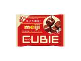 明治 ハイミルクチョコレートCUBIE 42g