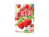 明治 果汁グミいちご 51g