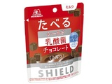 森永製菓 シールド乳酸菌チョコレートミルク 50g