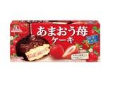 森永製菓 あまおう苺ケーキ 6個