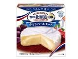 雪印北海道100 カマンベールチーズ 100g