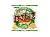山芳製菓 ポテトチップスわさビーフ 55g