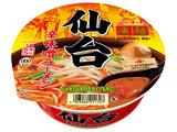 ニュータッチ 凄麺 仙台辛味噌ラーメン 152g