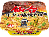 ニュータッチ 仙台牛タン風味塩焼そば 122g