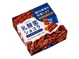ロッテ 乳酸菌ショコラ 56g