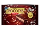 ロッテ 冬のチョコパイ濃厚パーソナルパック 2個