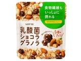 ロッテ 乳酸菌ショコラグラノラ3ナッツ 34g