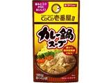 ダイショー ココ壱番屋カレー鍋スープ 750g