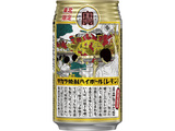 タカラ 焼酎ハイボール レモン 缶 350ml