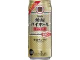 タカラ 焼酎ハイボール ドライ 缶 500ml