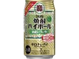 焼酎ハイボールシークァーサー糖質ゼロ 350ml
