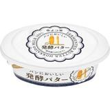 発酵 バター よつ葉 美味しいバターは世界を救う!何度も食べたい高級バター6選