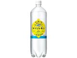 キリン キリンレモン PET 1.5L