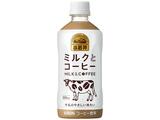 キリン 小岩井ミルクとコーヒー PET 500ml