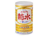 ふなぐち 菊水 一番しぼり 缶 200ml