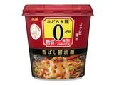 アサヒ おどろき麺0 香ばし醤油 15g