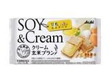 アサヒ 玄米ブラン 豆乳カスタード 72g