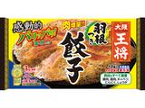 大阪王将 羽根つき餃子 314g
