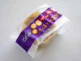 丁井お百姓さんが作ったスイートポテトむらさき芋1個