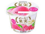 オハヨー乳業 ぜいたく果実白桃&ヨーグルト125g