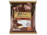 エ-スベーカリー 濃厚チョコバウムクーヘン 8個