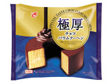 エースベーカリー 極厚チョコバウムクーヘン 1個