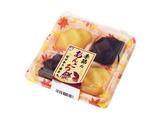 明日香 季節のあんころ餅(紫芋・栗あん) 4個