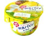 グリコ 朝食パインヨーグルト 140g