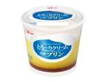 グリコ とろ〜りクリームonプリン 210g