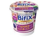 グリコ BifiXこんにゃくゼリーぶどう味330g