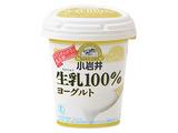 小岩井 生乳100%ヨーグルト 400g