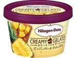 CreamyGelatoゴールデンパイン&マスカル