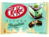 ネスレ日本 12枚キットカットミニオトナの甘さプレミアムミント